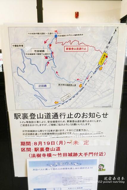 0401D7竹田城跡-1160084