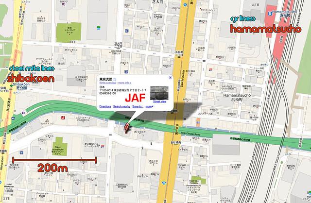 Расположение JAF в Токио