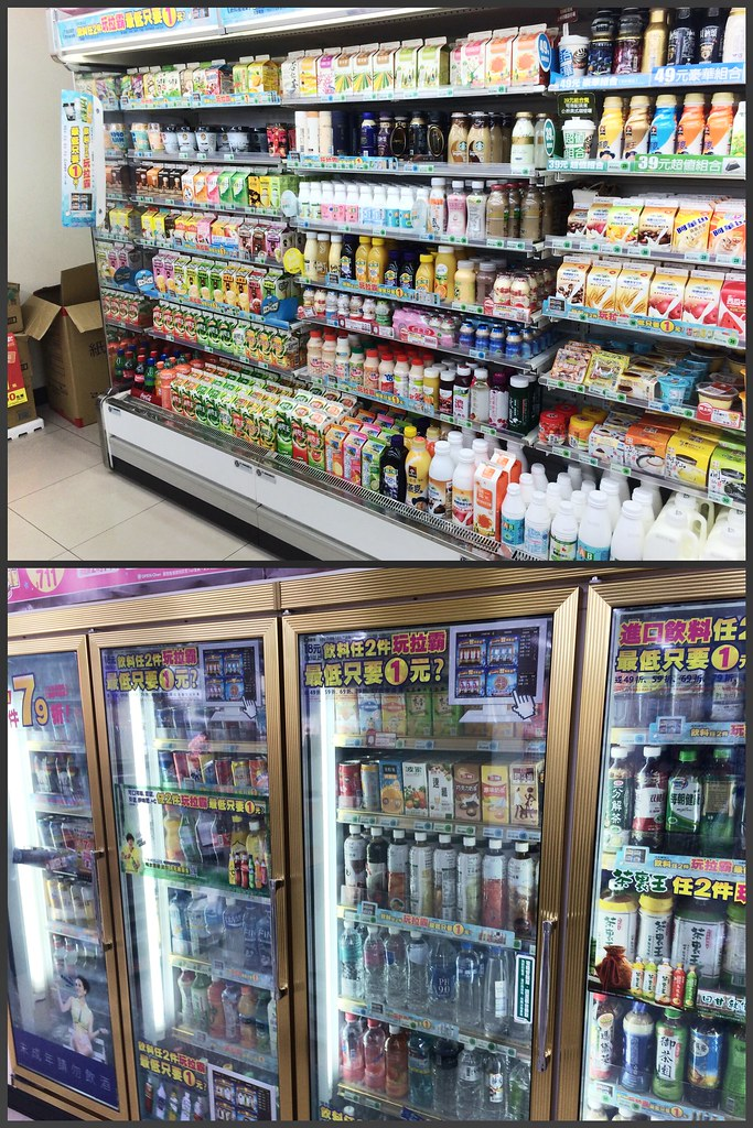 Drinks sold at 7-11 in Tainan.