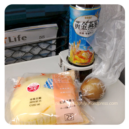 7-11-Tea egg, Steamed cake, Wheat Tea