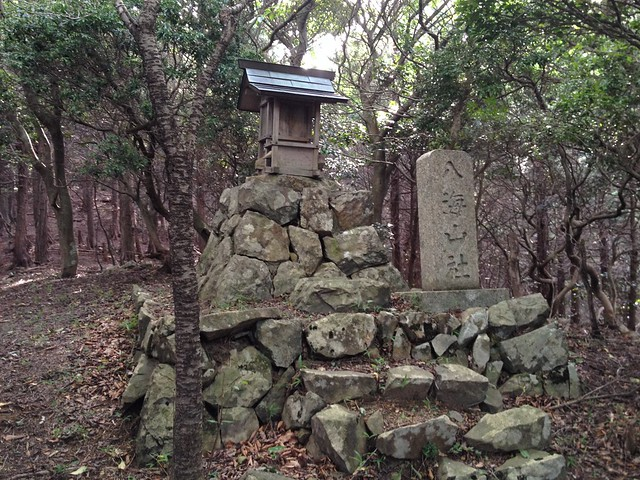 石津御嶽 八海山社
