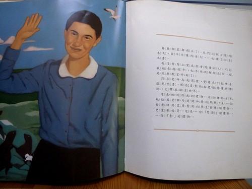 20140812-莉朵老師4-1