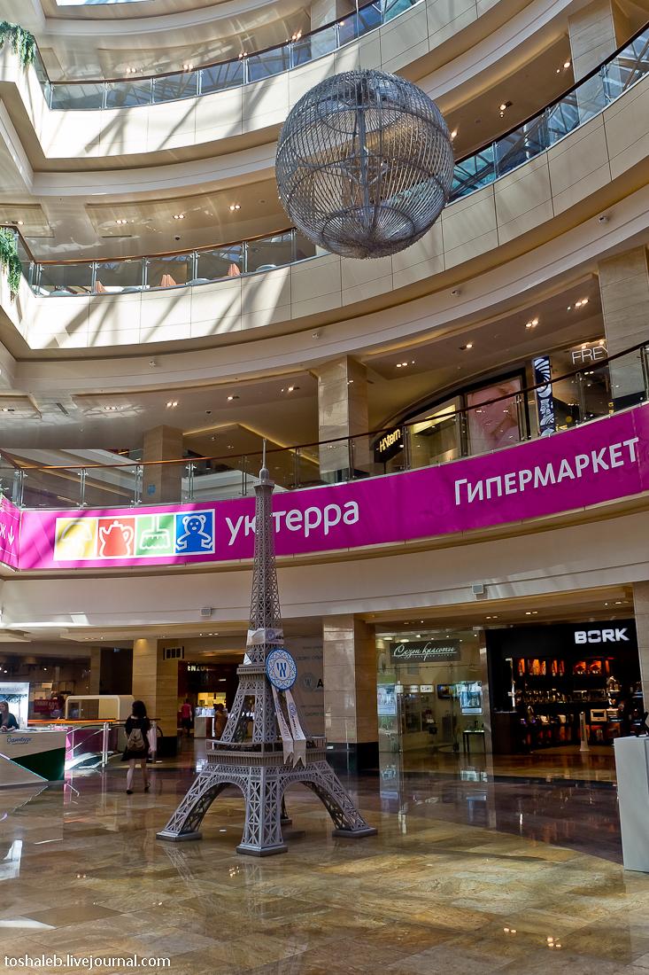 Москва-сити-3