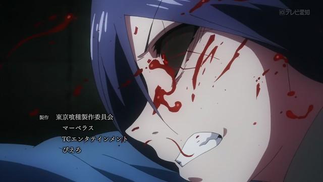Tokyo Ghoul ep 1 - image 40