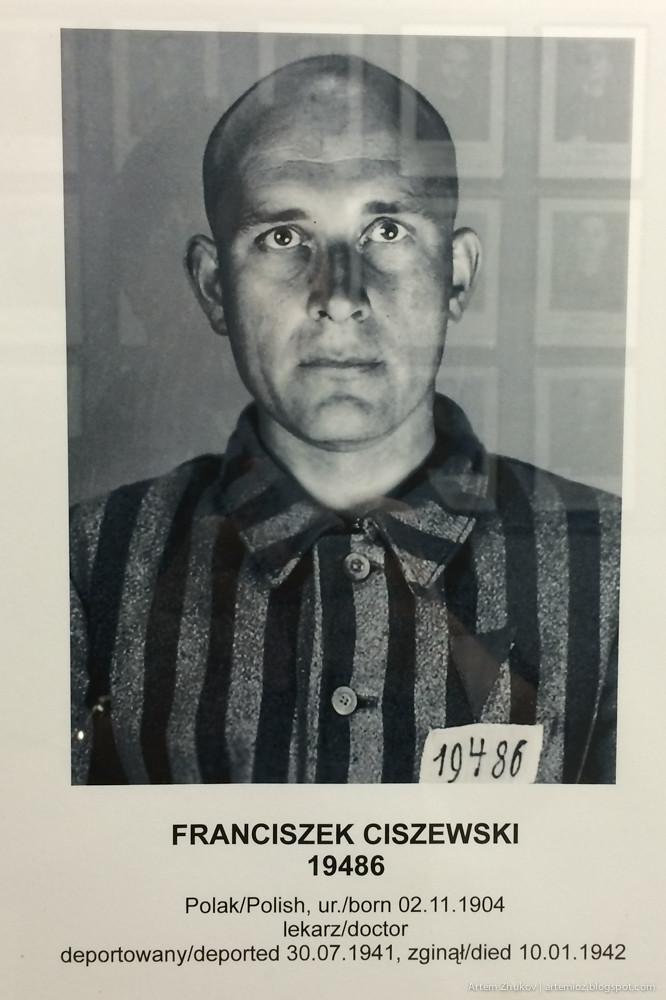 Auschwitz-І-43.jpg