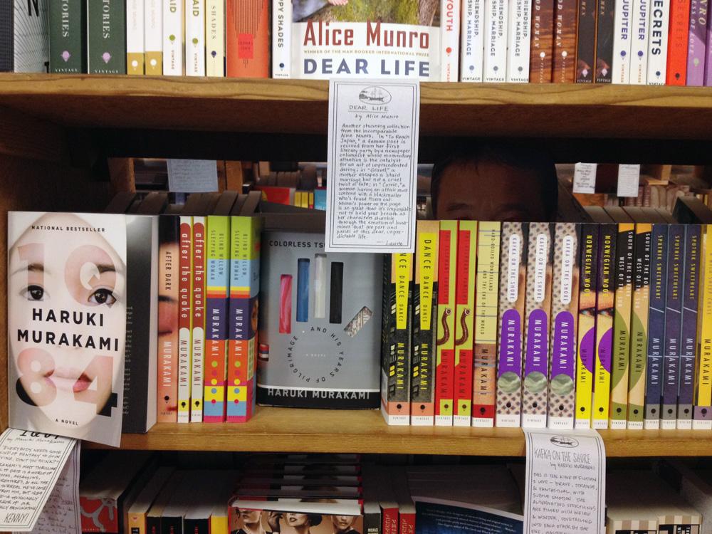 The Elliott Bay Book Company 9