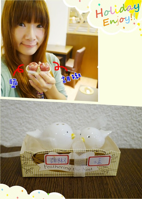 台中-一中街-雙魚二次方-創意漢堡義大利麵-造型漢堡DIY-17-1