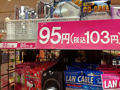95 yen shop