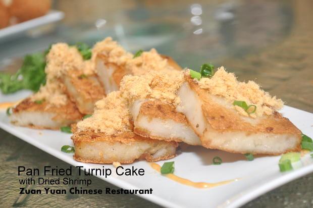 Dim Sum Zuan Yuan Chinese Restaurant One World Hotel 18