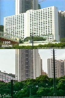 葵芳興芳路遠眺葵盛東邨1996年