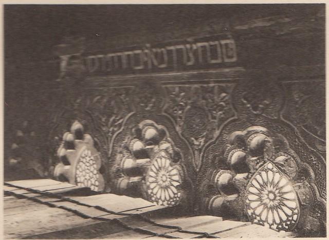 Sinagoga del Tránsito a principios del siglo XX. Fotografía de G. Darcis  publicada en el libro L´Espagne, provinces du Nord, de Tolède a Burgos de Octave Aubry en 1930