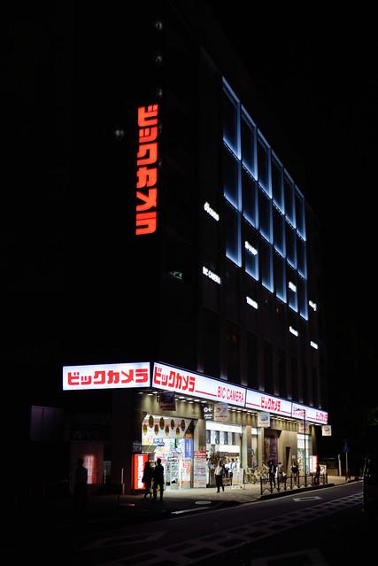 【京都 Bic Camera】想當年在京都的每個晚上幾乎都會去光顧,沒想到這次會這麼讓我失望啊!