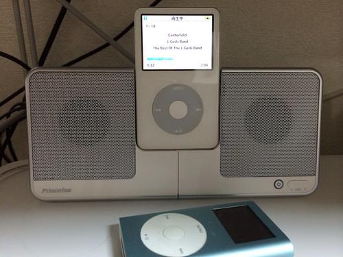 iPod用のスピーカーを新調