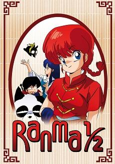 Ranma ½ OVA - Ranma 1/2 OVA | Ranma OVA