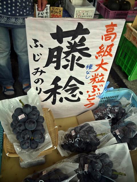 Yamanashi Giant grape