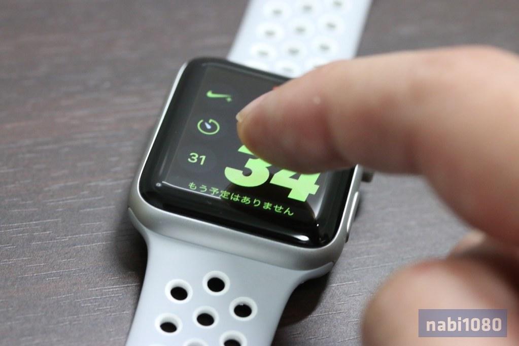 Apple Watch Nike+05