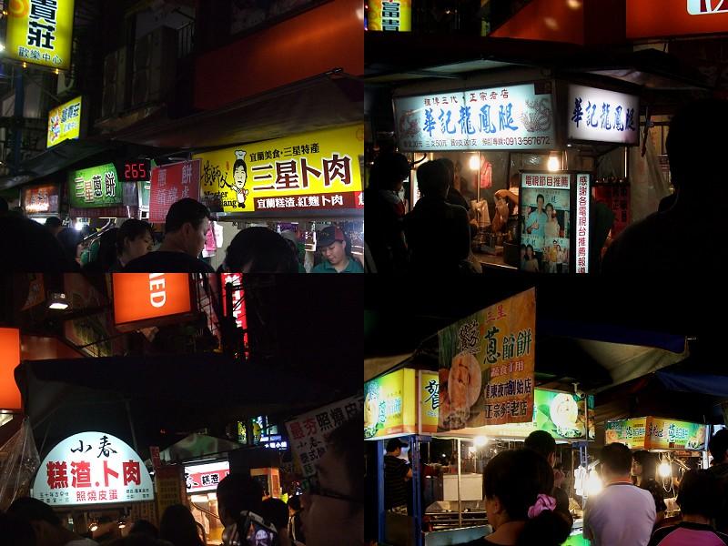 宜蘭羅東夜市美食14
