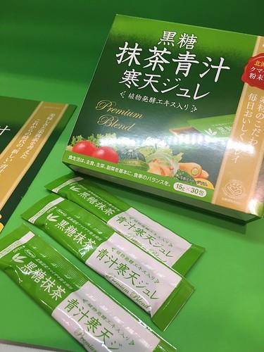 黒糖抹茶青汁寒天ジュレ1