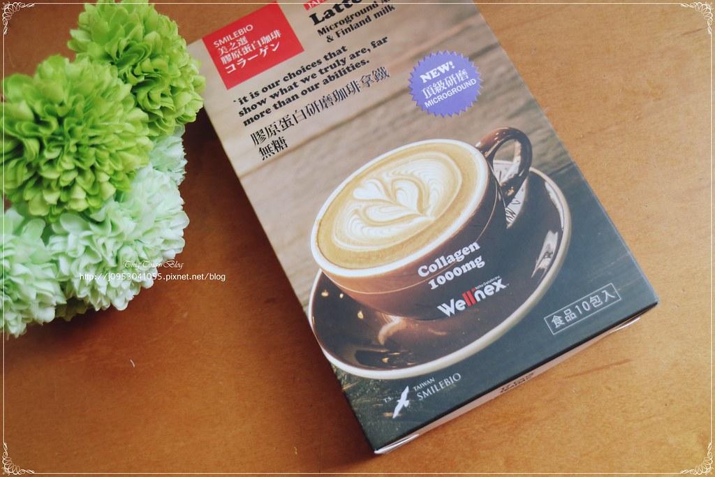 美之選膠原蛋白肽-咖啡 奶茶 (9)