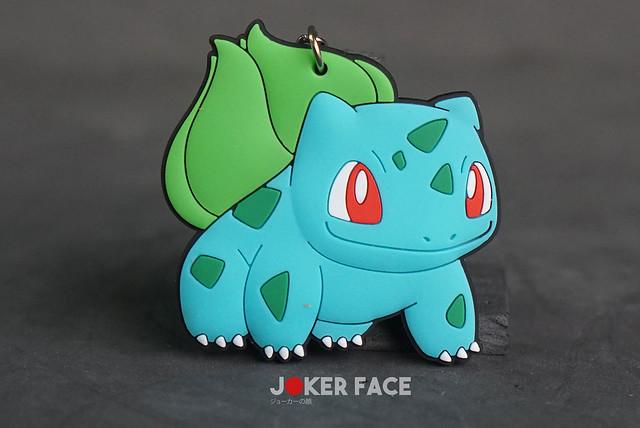 Móc khoá cao su Bulbasaul - Pokemon