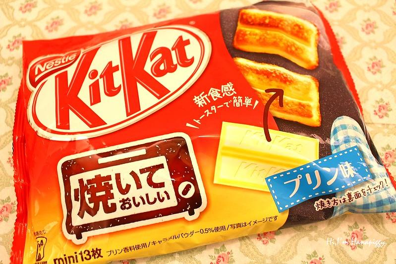 日本零食同樂會 (23)