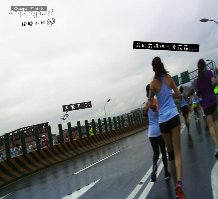 【2014.07.14】跑腿小妞#WERUNTEP 11.jpg