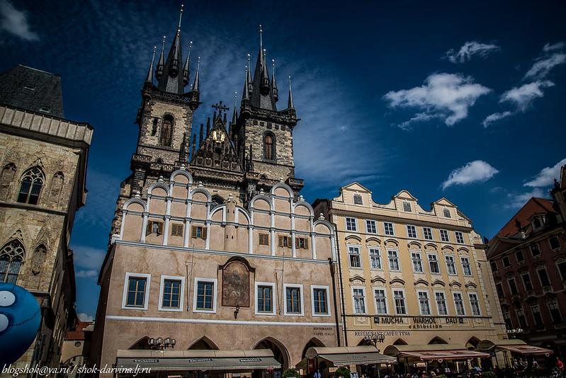 Praha-31