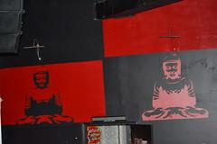 069 Revolution Room