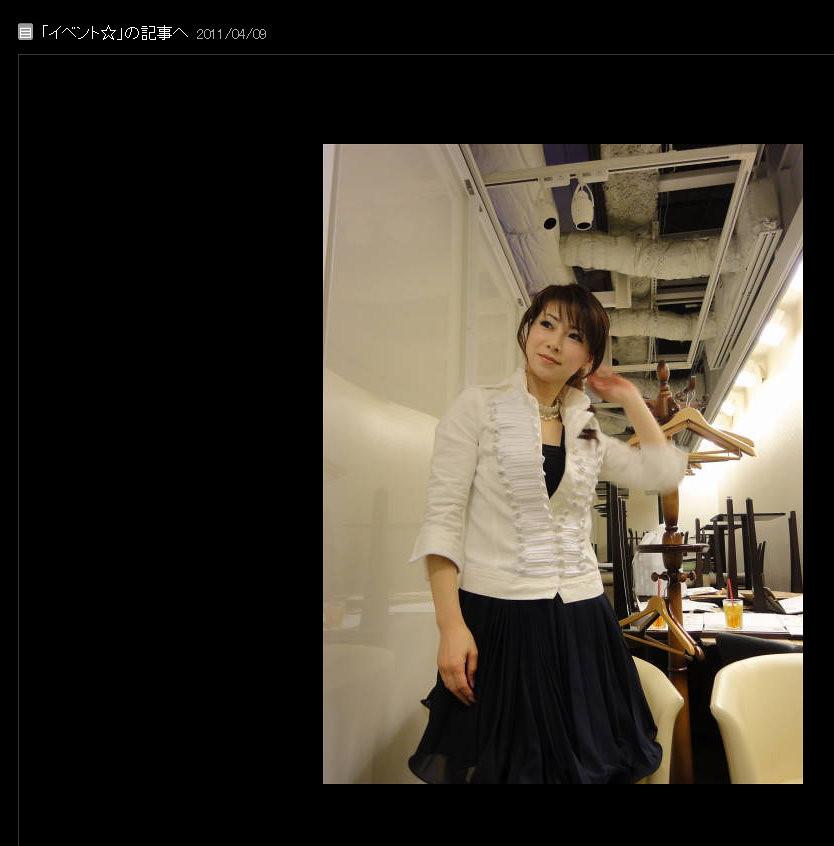 イベント☆の画像  水谷雅子オフィシャルブログ「Masako's Life style」P… - Mozilla Firefox 22.06.2014 224811