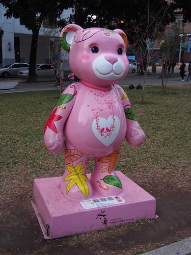 068 水舞集團(粉紅色)