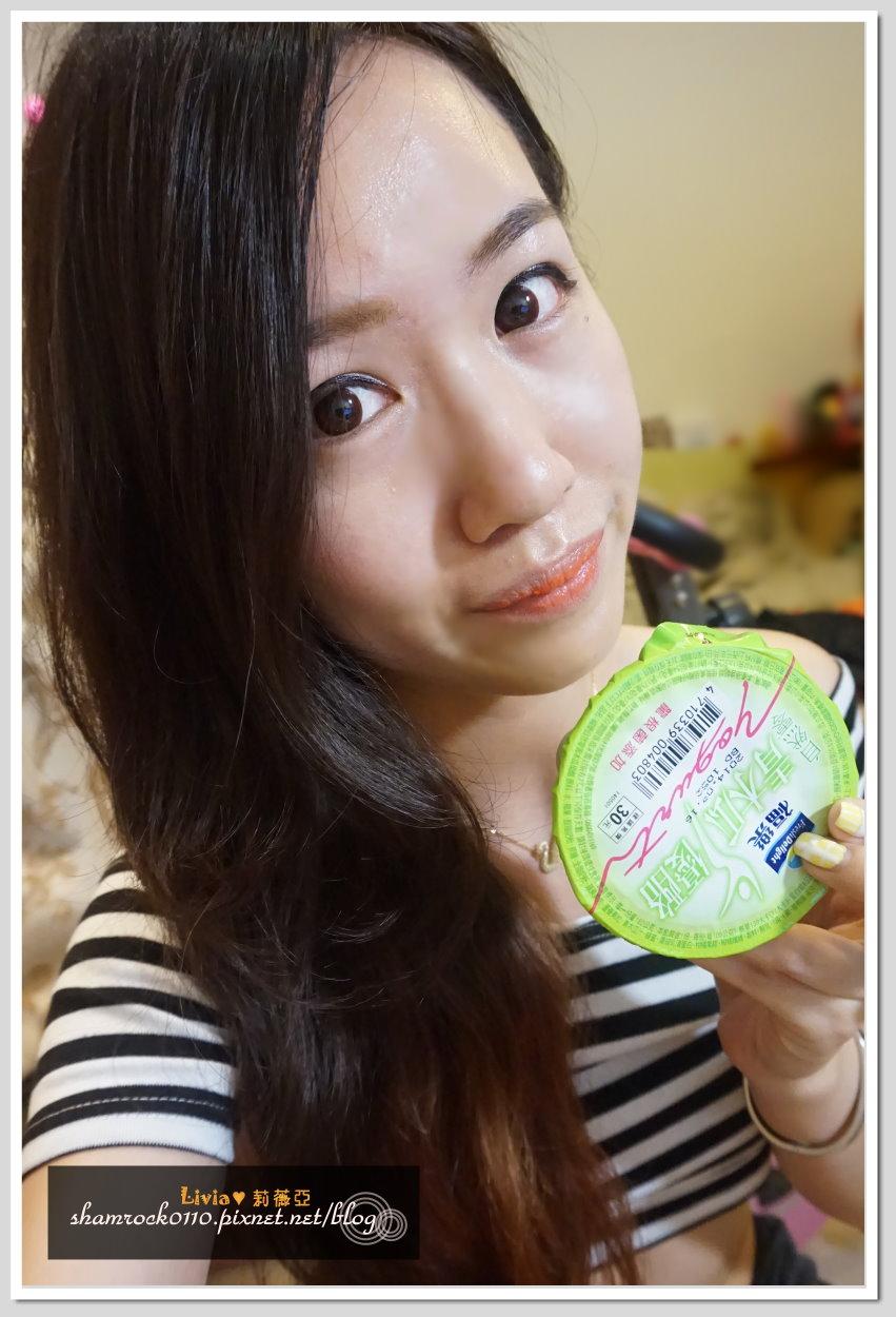福樂自然零青木瓜優酪-15