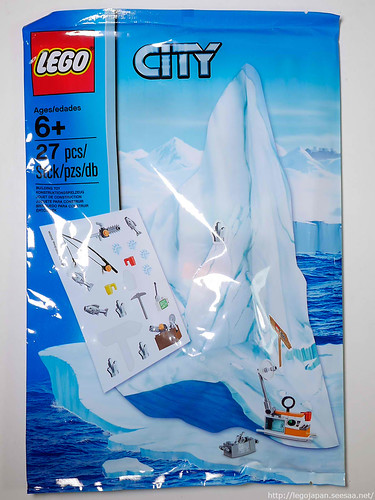 New LEGO City Arctic Accessory Packs Discovered  14692868561_d221bc555b