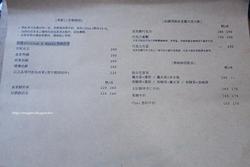 DSC01865