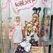 AZONE LS Akihabara_20140810-DSC_9769