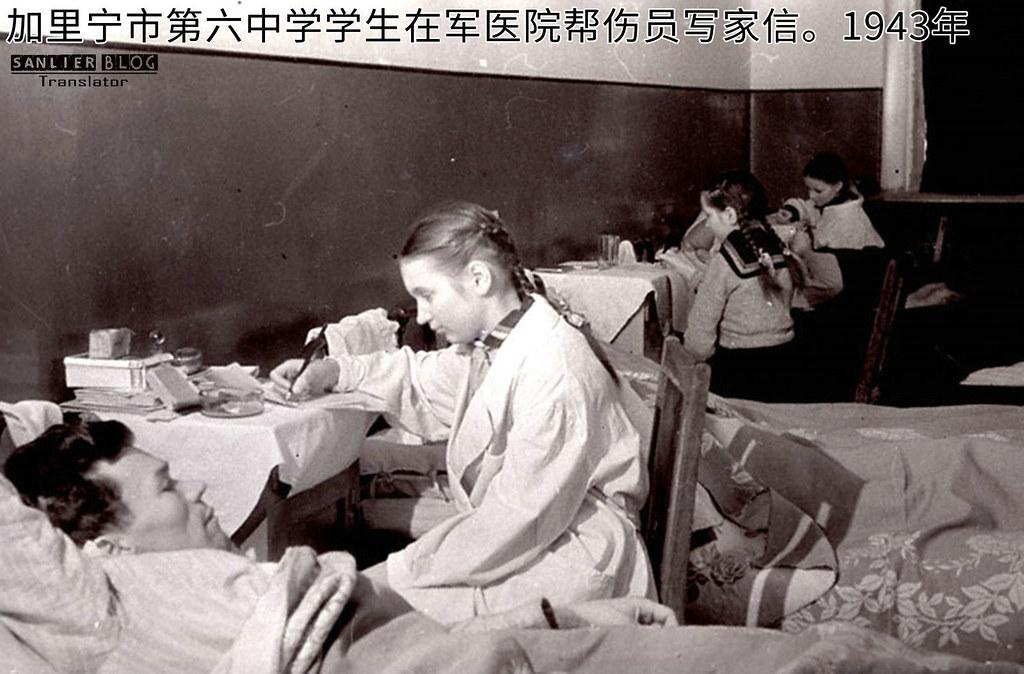 伟大卫国战争中的儿童05