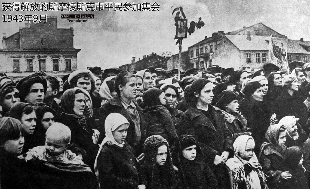 伟大卫国战争中的儿童135