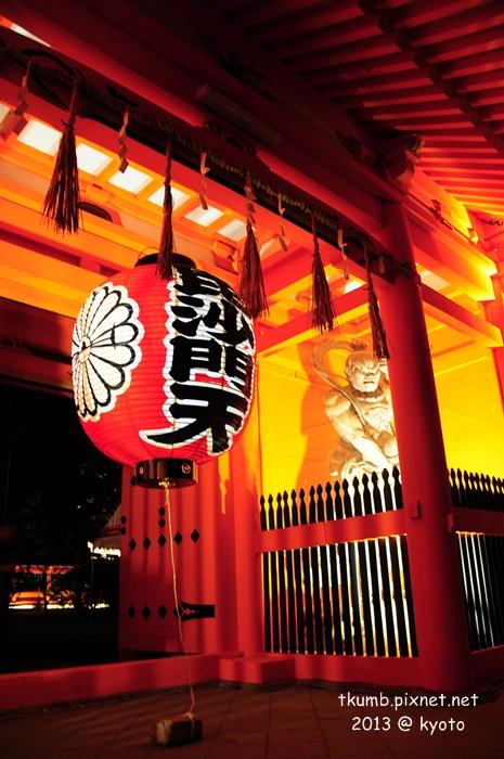 毘沙門堂夜間點燈 (6).jpg
