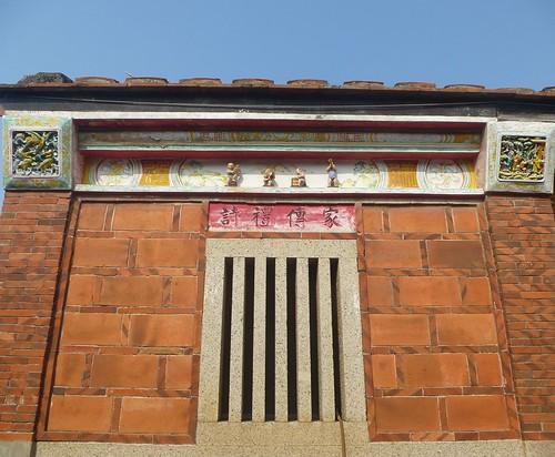 Taiwan-Kinmen Nord-ouest-Beishan Village (5)