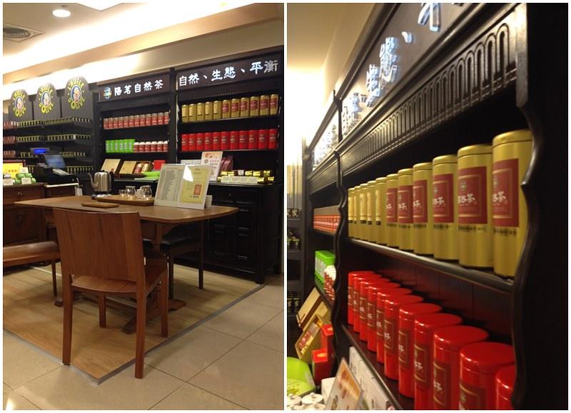 【專櫃設計】台北Sogo-陽茗自然茶2