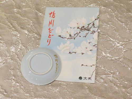 Kamogawa Odori programme & souvenir plate