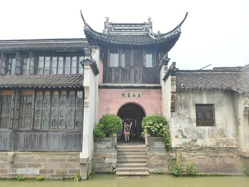 Zhejiang-Wuzhen-Canal (15)