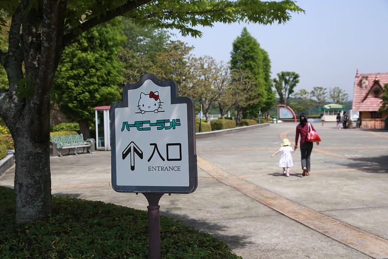 通往和諧樂園入口的道路