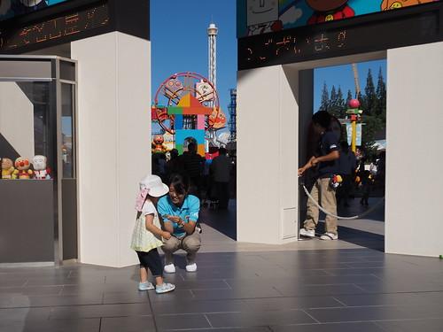 NagoyaAnpanmanMuseum01
