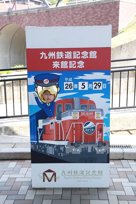 鐵道紀念館的日期紀念牌