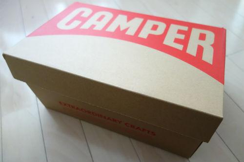 camper_4