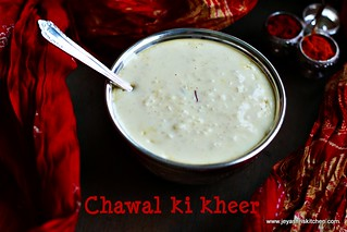 rice-kheer- coming up next