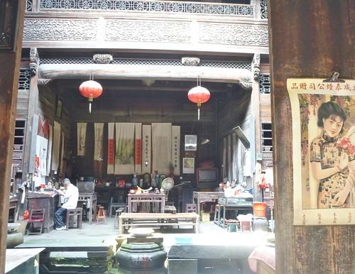 Anhui-Xidi-Village (60)