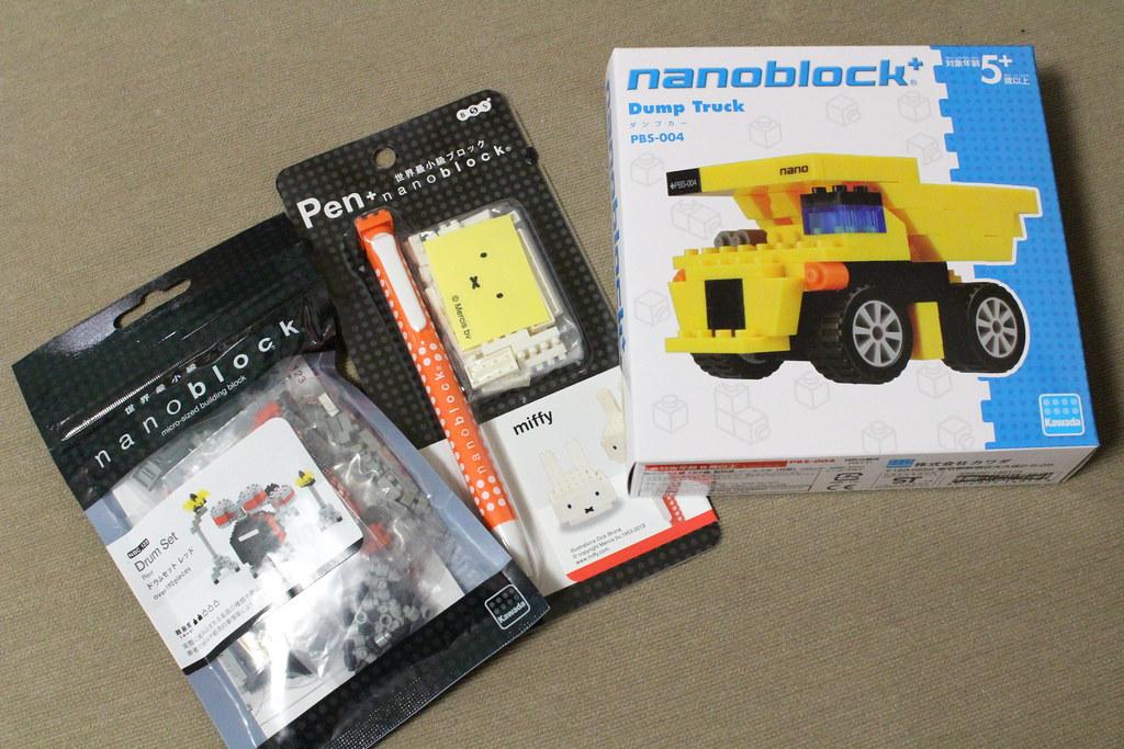 ナノブロックアンバサダーイベントプレゼント