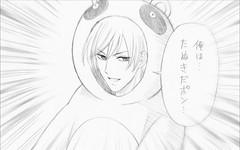 Gekkan Shoujo 9 - 28