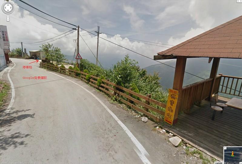 苗栗縣榛山登山步道 - Google 地圖